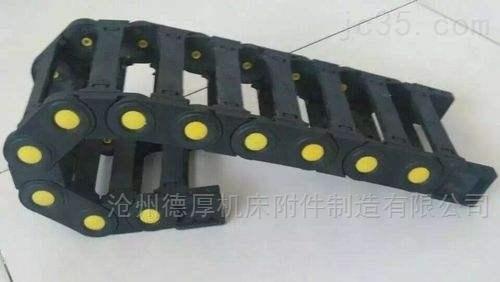 高速静音型桥式塑料拖链