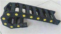 高速静音桥式塑料拖链