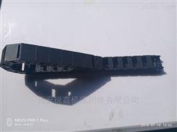 西安消音型塑料尼龙拖链