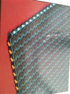 上海帛溢k140柔性链板