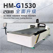 1500瓦薄板金属光纤激光切割机厂家汉马激光
