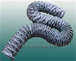 口径260耐温硅胶布通风管