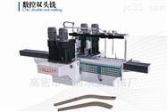 华洲数控双面铣木工铣床重型铣