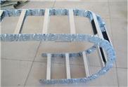 渗碳式电缆钢铝拖链