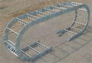 装载机框架式钢铝拖链