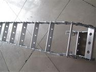 液压管打孔式钢铝拖链