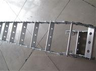 钻井机械框架钢铝拖链