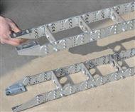 气管TL型桥式钢铝拖链