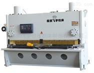 QC11K-16X2500液压闸式数控剪板机