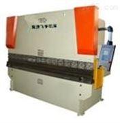 WC67K-200x4000液压板料数控折弯机
