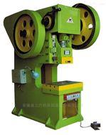 J23-100t开式可倾机械压力机