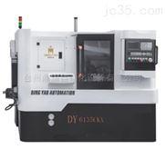 DY6135CKX-竞技宝全自动车床
