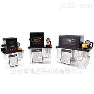 机械设备润滑油泵