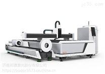 不锈钢管碳钢管管材自动激光切割机