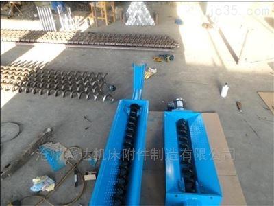定制生产中国黑龙江螺旋排屑机