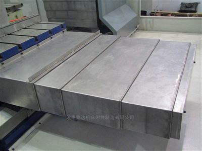 定制导轨式钢板防护罩