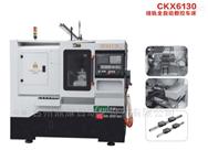 CKX6130线轨数控机床