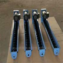 LXP型螺旋式排屑机