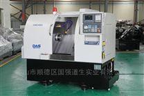 CNC数控车床加工生产厂家