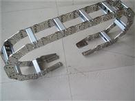 机床钢制拖链坦克链定做不锈钢全封闭拖链