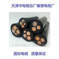YC-3*35软铜芯橡套电缆 YC通用重型电缆