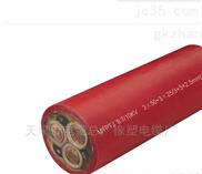 矿用电缆MYPTJ3*50+3*25/3+3*2.5规格