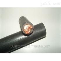 YH电焊机橡套电缆1*120 YH焊把线价格