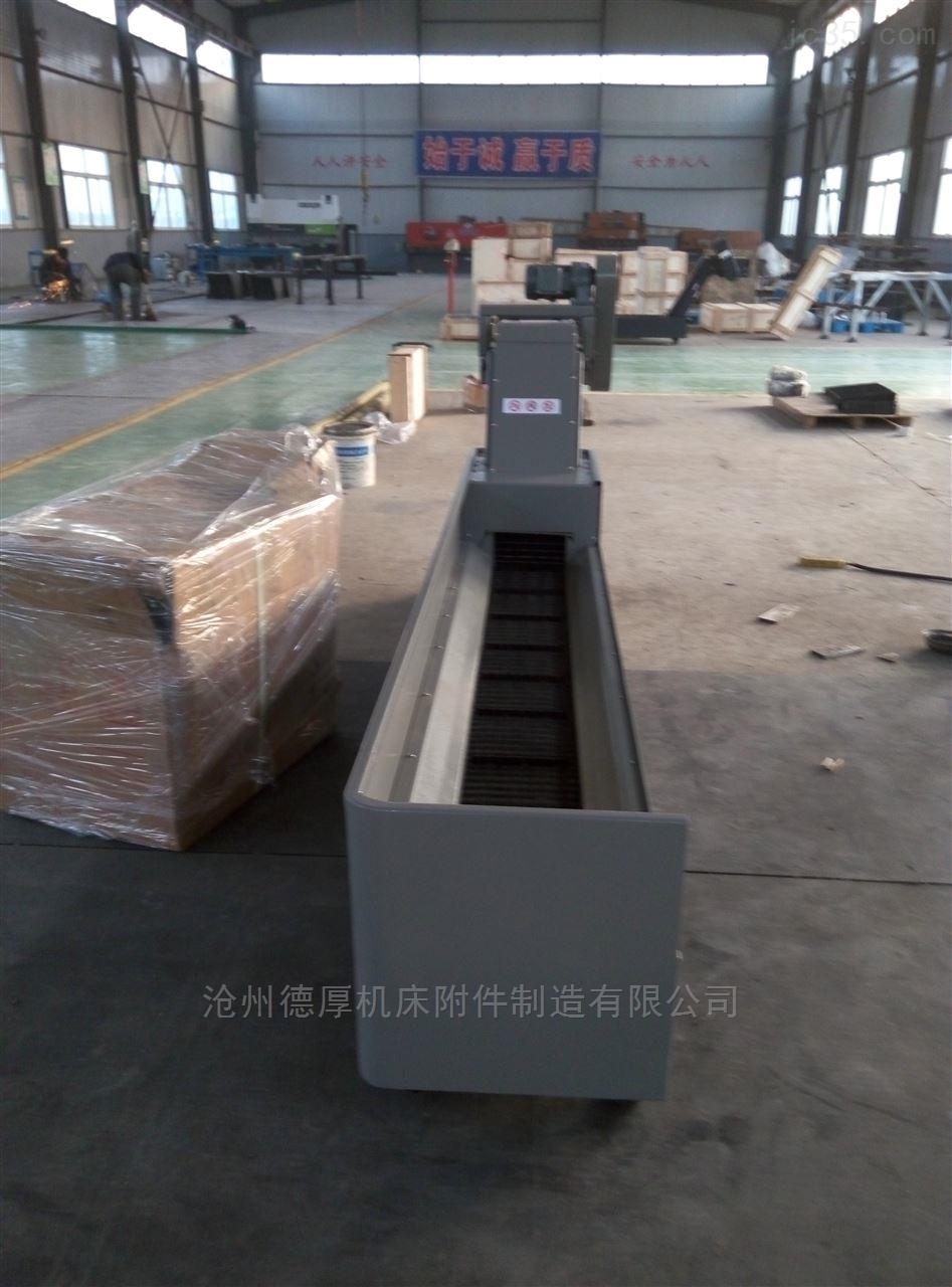 台正机床用链板式排屑机