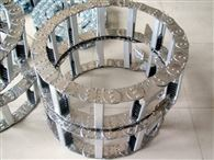 定制桥式不锈钢穿线拖链