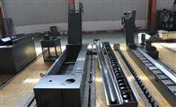 定制生产上海生产链板式排屑机