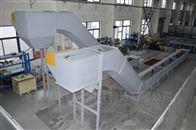 定制生产机床磁性排屑机的几大特点