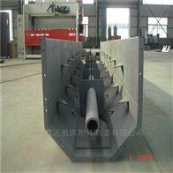 定制生产黑龙江步进式排屑机、排屑器厂家