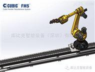 机器人第七轴 厂家定制 深圳库比克