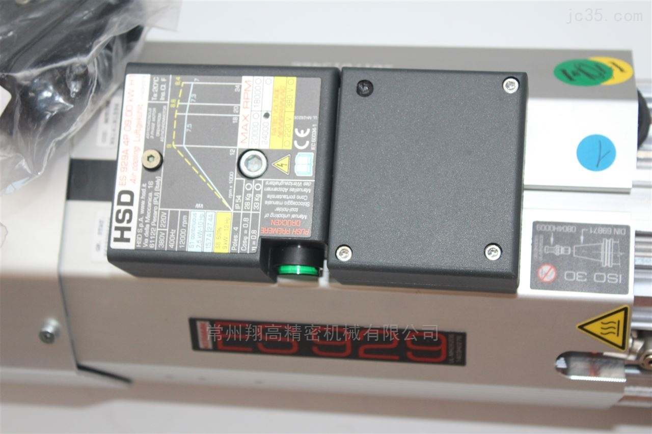 ISO  30-意大利HSDES369-H6161H0974电主轴维修