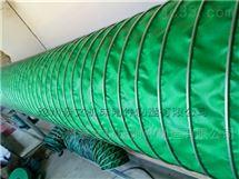 佛山机械设备高温通风口软连接供应