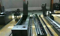 加工中心排屑机输送器