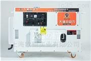电启动15千瓦柴油发电机多少钱