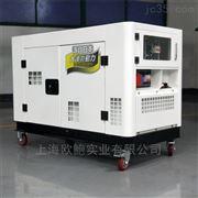 380V15千瓦柴油发电机厂家直销