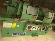 上海机床厂外圆磨床MA1320/750-H*750