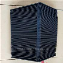 数控磨床耐高温风琴防护罩
