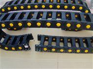鑫达机床塑料拖链