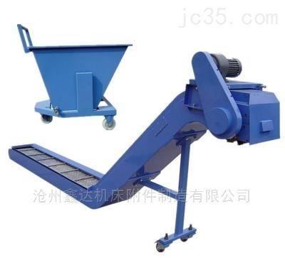 定制生产订制加工冲压废料输送机厂家