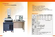 深圳思瑞精达自动二次元测量机