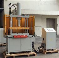 苏州四柱液压机销售 供应3T-60T型号