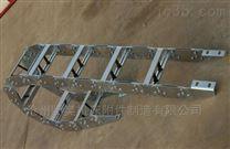 TL95桥式金属拖链弯曲半径有哪些规格