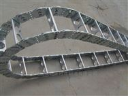 机床钢铝拖链