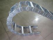 激光切光缆钢铝拖链