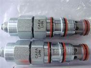 NEXEN离合器P/N:928000 MODEL:MBU875