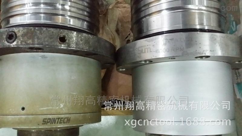 RB5004-中国台湾罗翌ROYAL