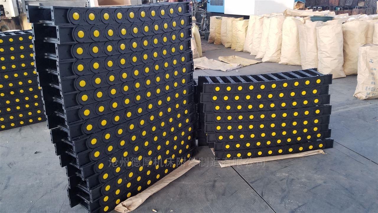 桥式电缆塑料拖链 增强尼龙电缆拖链